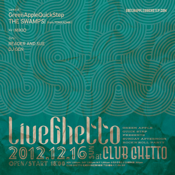 Live Ghetto Vol.44