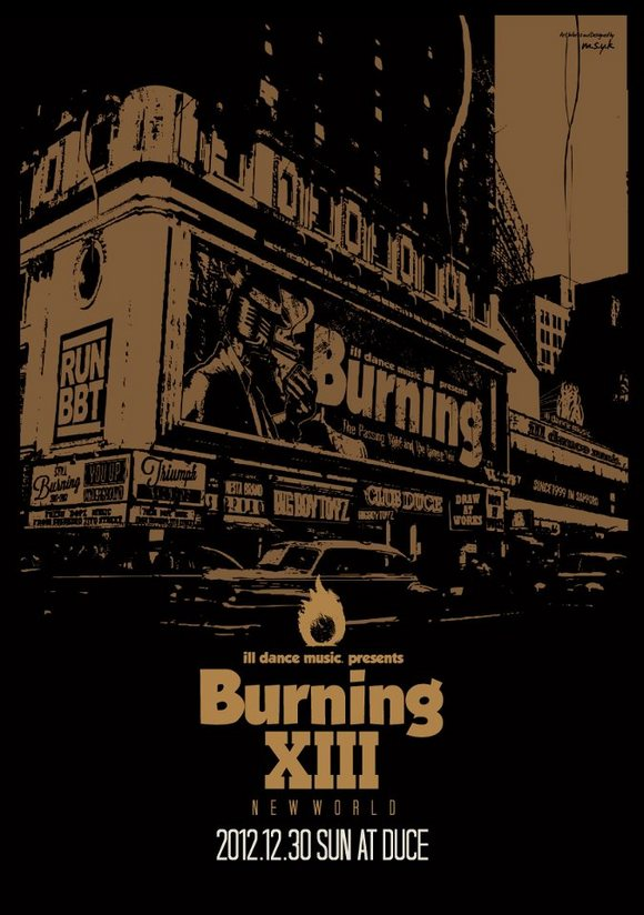 BURNING 13