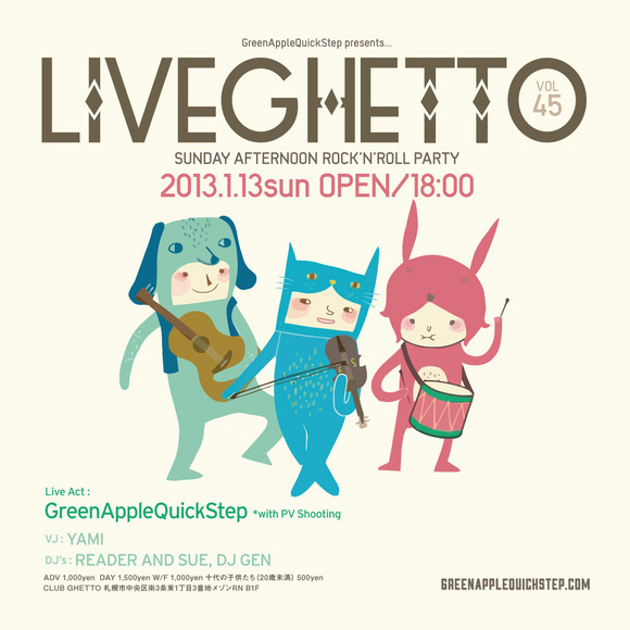Live Ghetto Vol.45