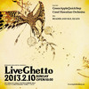 Live Ghetto Vol.46(= READER & SUE DJ SET =) 2013.2.10 (日) at club Ghetto(札幌)