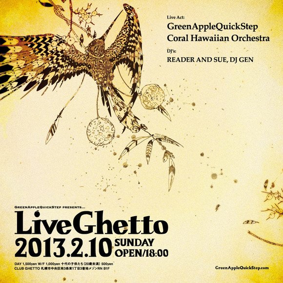 Live Ghetto Vol.46