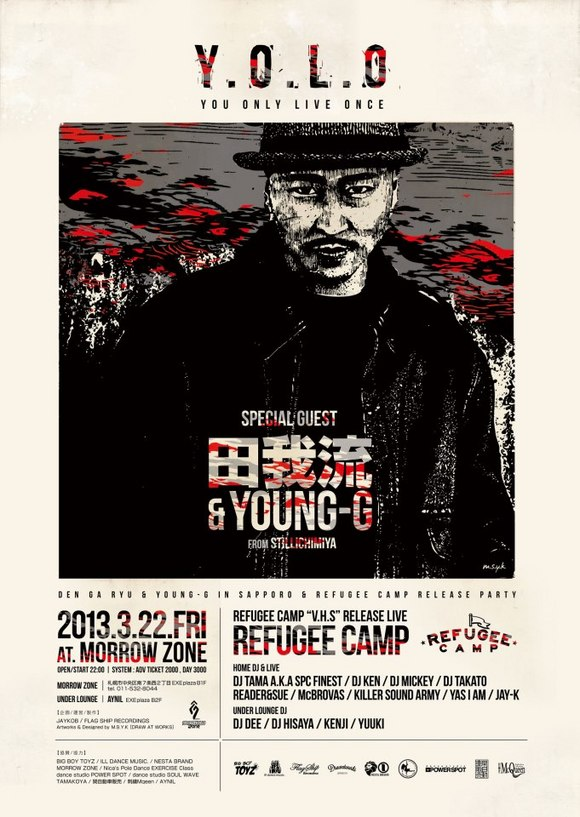 【Y.O.L.O】 田我流 in SAPPORO & REFUGEE CAMP RELEASE PARTY