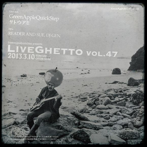 LiveGhetto Vol.47