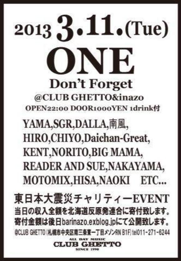 3.11 ONE -Don't forget-