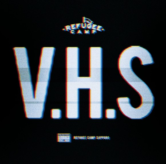 V.H.S - Refugee camp