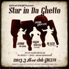STAR IN DA GHETTO vol.3(= READER & SUE LIVE =) 2013.3.16 (土) at club Ghetto(札幌)