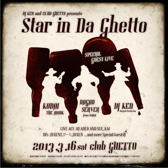 STAR IN DA GHETTO vol.3