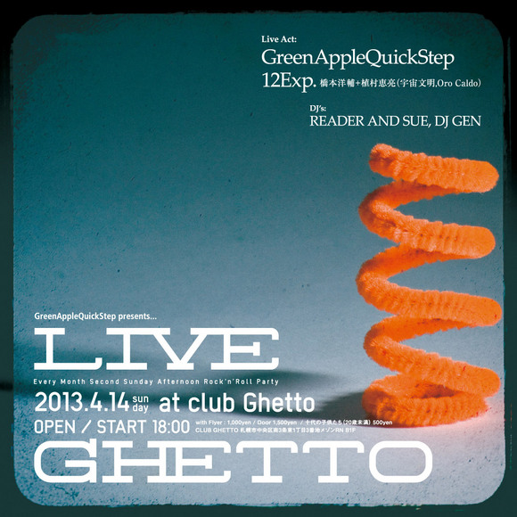 LiveGhetto Vol.48