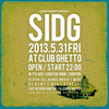 STAR IN DA GHETTO vol.5() 2013.5.31 (金)atclub Ghetto(札幌)