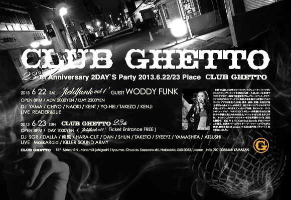 CLUB GHETTO 23th Anniversary