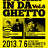 A STAR IN DA GHETTO vol.6