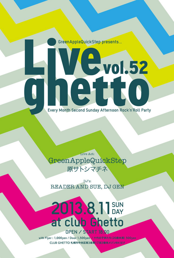 LiveGhetto Vol.52