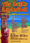 THE Beach A♪Round#10(= READER AND SUE DJ SET =) 2013.8. 2 (金) at 海の家@うぃんど