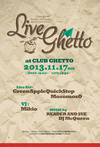LiveGhetto Vol.55(= READER AND SUE DJ SET =) 2013.11.17 (日) at club Ghetto(札幌)