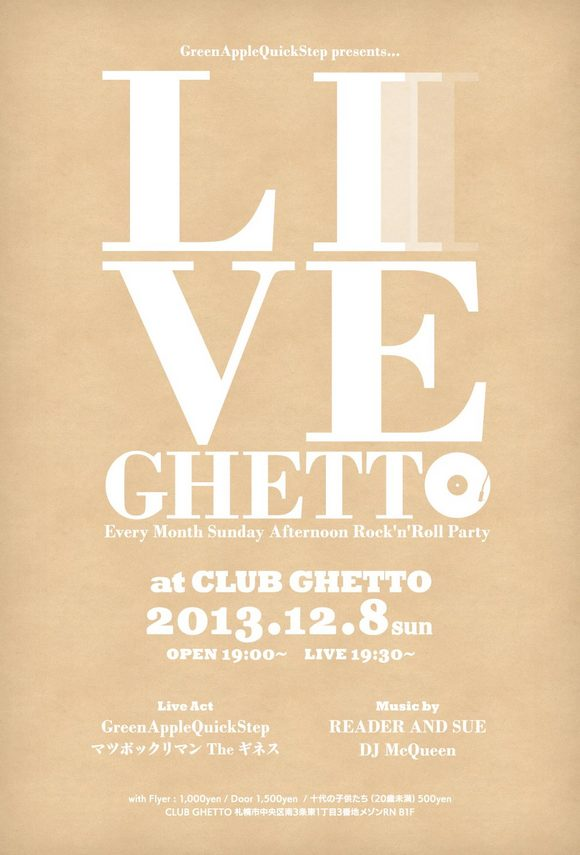 LiveGhetto Vol.56