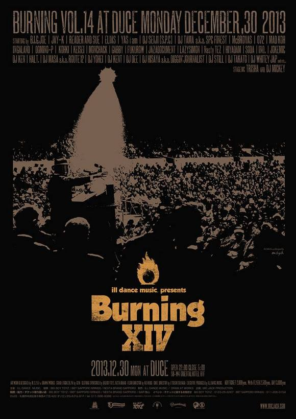 BURNING '14 - NEW WORLD -