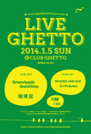 LiveGhetto Vol.57(= READER AND SUE DJ SET =) 2014.1. 5 (日) at club Ghetto(札幌)
