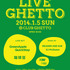 LiveGhetto Vol.57