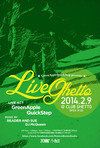LiveGhetto Vol.58(= READER AND SUE DJ SET =) 2014.2. 9 (日) at club Ghetto(札幌)