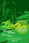 LiveGhetto Vol.58(= READER AND SUE DJ SET =) 2014.2. 9 (日)atclub Ghetto(札幌)