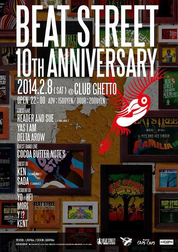 BEATSTREET 10th ANNIVERSARY PARTY!!!