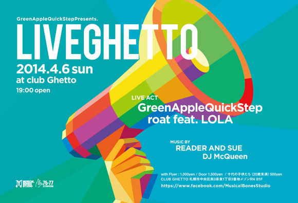 LiveGhetto Vol.60