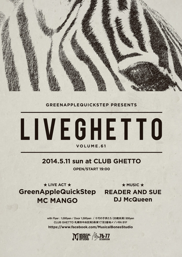 LiveGhetto Vol.61