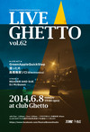 LiveGhetto Vol.62(= READER AND SUE DJ SET =) 2014.6. 8 (日) at club Ghetto(札幌)