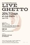 LiveGhetto Vol.63(= READER AND SUE DJ SET =) 2014.7.13 (日)atclub Ghetto(札幌)