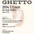 LiveGhetto Vol.63