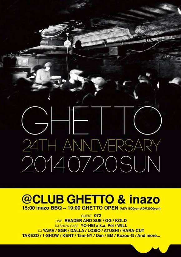 GHETTO 24TH ANNIVERSARY