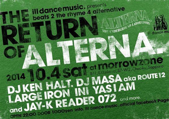 ill dance music. presents Alterna.