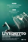 LiveGhetto Vol.67(= READER AND SUE DJ SET =) 2014.11. 9 (日) at club Ghetto(札幌)