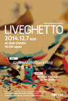 LiveGhetto Vol.68(= READER AND SUE DJ SET =) 2014.12. 7 (日) at club Ghetto(札幌)