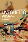 LiveGhetto Vol.68(= READER AND SUE DJ SET =) 2014.12. 7 (日)atclub Ghetto(札幌)