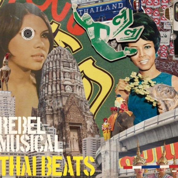 REBEL MUSICAL