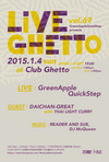 LiveGhetto Vol.69(= READER AND SUE DJ SET =) 2015.1. 4 (日) at club Ghetto(札幌)