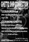 GHETTO SHIP CONNECTION(= READER AND SUE LIVE =) 2014.12.29 (月) at club Ghetto(札幌)