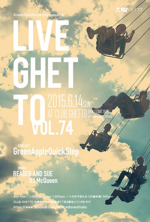 LiveGhetto Vol.74