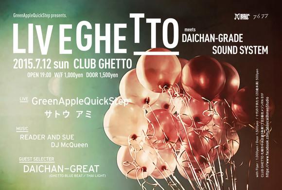 LiveGhetto Vol.75