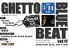 GHETTO BLUE BEAT(= READER AND SUE DJ SET =) 2015.7.11 (土) at club Ghetto(札幌)