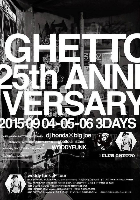 CLUB GHETTO 25th anniversary