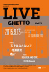 LiveGhetto Vol.77(= READER AND SUE DJ SET =) 2015.9.13 (日) at club Ghetto(札幌)