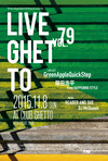LiveGhetto Vol.79(= READER AND SUE DJ SET =) 2015.11. 8 (日) at club Ghetto(札幌)