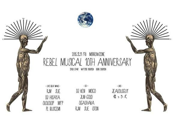 REBEL MUSICAL 10th Anniversary Party!!