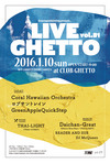 LiveGhetto Vol.81(= READER AND SUE DJ SET =) 2016.1.10 (日) at club Ghetto(札幌)