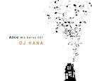 DJ HANA / Atico Mix Series 001