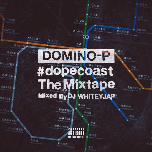 #dopecoast The Mixtape Mixed By DJ WHITEY JAP